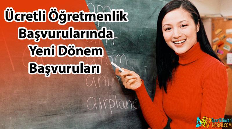 Ücretli Öğretmenlik Başvurusu